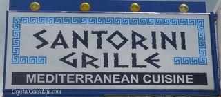 Santorinigrillewm